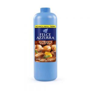 Подходит для рук и лица. Увлажняющий гель для душа с ароматом фруктов арганы.